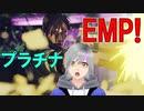 【APEXプラチナ】クリプトEMP炸裂!【Vtuber】