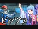 【単発】琴葉葵がバイクでピッツァをデリバリー【DEATH STRANDING】