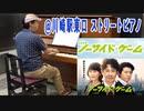 #ノーサイドゲーム #馬と鹿 #米津弦師 #絶対音感 を持つ プロ #ピアニスト が即興アレンジ!!!#たっくやまだ/TAK-YAMADA #川崎ストリートピアノ で弾く#TBS #日曜劇場