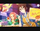 【プリンセスコネクト!Re:Dive】ルナの塔 ちぐはぐワーク&レスト Part.02