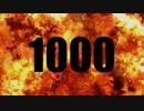 1000 / tetran