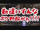 【APEX】かなちーくず取れ高まとめ2 前編