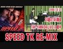 24歳のTAK隊長「#SPEED #TK RE-MIX 」TAK-YAMADA LIVE in 東中 1998/10/31 #LovePianoYamaha  #小室哲哉 #tetsuyakomuro