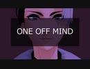 【ツイステMMD】ONE OFF MIND【デイヴィス・クルーウェル】
