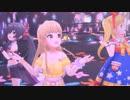 【MV 1080p】 セクシーパンサーズ × Athanasia