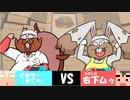 【ポケモン剣盾】対戦ゆっくり実況045 カルテットリンググランプリで大会生活 vsそまちー