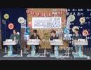 アイドルマスター SideM~暑さはじける!夏の夜に輝く6周年!生配信~ コメ有アーカイブ(3)