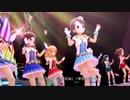 【デレステMV】 L.M.B.G(ボイス実装組)で「Stage Bye Stage」GRAND