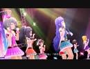 【デレステMV】 L.M.B.G(ボイス未実装組)で「Stage Bye Stage」GRAND
