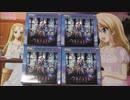 【シャマるんです】TVアニメ マギアレコード【ヴァイスシュヴァルツ開封動画】