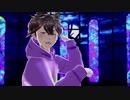 【MMDおそ松さん】Vroid製松野一松にキャットアイメイクを踊らせる