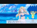 真夏のブルークリスタル アキレスと護神石 装甲娘#14
