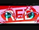 【人力あんスタ】RED【天城一彩】