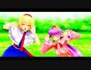 【東方MMD】アリスとパチュリーで「ポジティブ☆ダンスタイム」