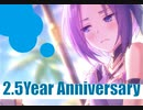 【プリコネ】2.5Year Anniversary 【ガチャ】