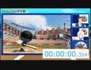 【にじさんじ甲子園】フラグ回収RTA 0.314秒