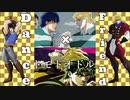 トモトオドル (ココロオドル) 【音MAD】【ジョジョの奇妙な冒険】