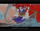 【東方SS】サボり船頭が舟を漕ぐ【東方爆速】