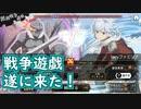 【ダンメモ#53】派閥戦争遊戯/familia war game<1-2戦目とおまけガチャ>