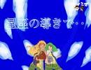 【歌ってみた】ライオン / May'n 中島愛【マクロスF】