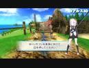 剣を振る3Dアルマル(BGM変更Ver)
