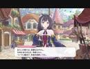 【プリンセスコネクト!Re:Dive】キャル ストーリー第1話【MMD再現】