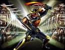 仮面ライダー 鎧武(バトライドウォー2)ボイス集