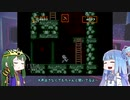 【超魔界村・最終回】葵ちゃんは魔界にサヨナラします(後編)