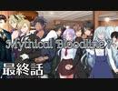 【ゆっくりTRPG】Mythical Bloodline7:絶望の底にある願い~最終話~【DX3rd】