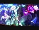 MAD プリンセスコネクト!Re:Dive 檄!帝国美食殿-OPMixVer-(2番歌詞追加)