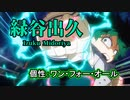 僕のヒーローアカデミア~ヒカリへのカウントダウン~RISING HEROS