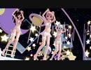 【MMD】らぶ式Marron・Chocolat・Mintで『猫猫的宇宙論』1080p