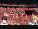 【切り抜き】エビチリオリンピック2020 100m走【にじさんじ/エクス・アルビオ&三枝明那】