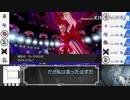 【ポケモン剣盾】REVERSI<悪統一> part2【ゆっくり実況】