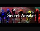 【しゅがすて】Secret Answer / XYZ【オリジナルMV/新人歌い手グループ/歌ってみた】
