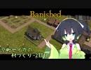 【VOICEROID実況】京町セイカの村づくり-2日目【Banished】