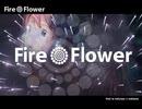 [cover] Fire◎Flower・halyosy / イオ - i0 -