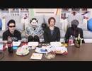 【アーカイブ】KIKKUN誕生祭!実に一ヶ月遅れ!MSSPチャンネル生放送第52回!【M.S.S Project】
