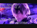 【FF14】暗黒騎士 ジョブアクション集【patch3.0-5.0】