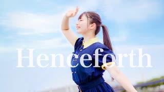 【なひ】Henceforth 踊ってみた【オリジナル振付】
