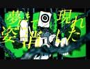 【塩音ソル】ヴィクター【UTAUカバー】