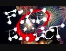 【初音ミク オリジナル曲】FIRE EFFECT【Lyricompo(りりこんP)】
