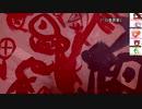 【ゆっくりTRPG】九色のゆっくりダブルクロス番外編 ヒーロー&エンド エンドライン Part6 前編