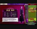 【30分耐久】麻雀格闘倶楽部 ZERO 南一局
