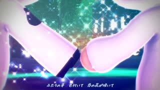 【MMD】スノートリック(ふわふわぬいぐるみ初音ミク)