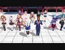 【アイドル部】ぼくとわたしとニコニコ動画盆踊り【MMD】
