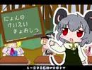 【再】【規制回避版】NYN姉貴のパーフェクト経営教室.mp4