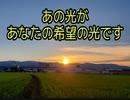 【写真】写真でひとこと(2)