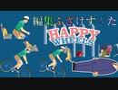 【息子でサッカー注意】編集中に自我が崩壊したスイカ。俺はスイカなんだ【Happy Wheels】#18