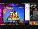 CR火曜サスペンス劇場 真相の扉~22の過ち~ / リボンプレミアム No.74「犯人全員自供!」